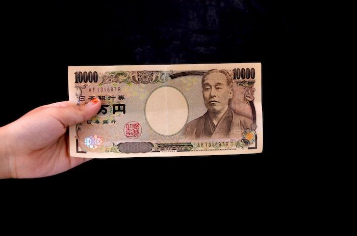 FXを少額から始める1つの方法【5万円ではじめるトレード戦略】